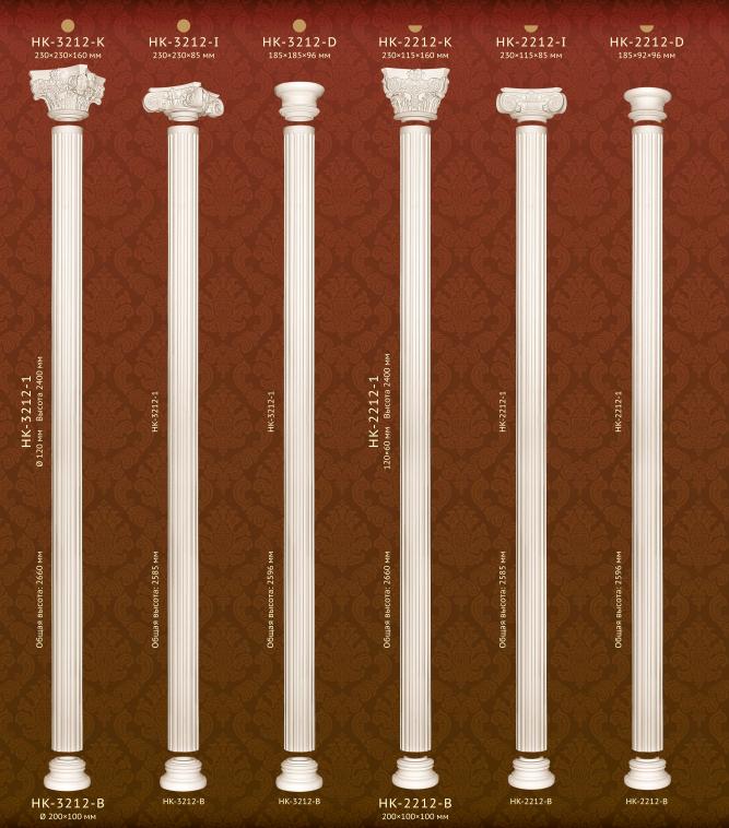 Пример колон Классик